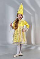 Карнавальный костюм Звездочка для девочки 110-128 р
