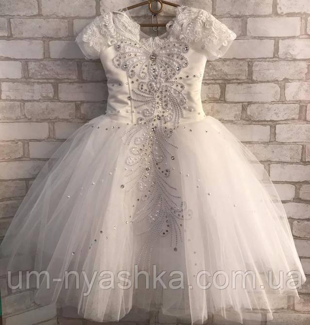 красивое молочно-белое платье с камнями