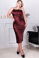 """Нарядное платье большого размера  """"Лана """""""