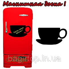 Магнітна дошка на холодильник Чашка чаю (32х25см)
