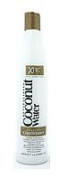 Кондиционер с кокосовым маслом Xpel Marketing Coconut Water Conditioner 400 мл