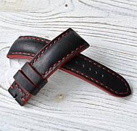 Шкіряний ремінець для годинника