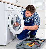 Ремонт стиральных машин г.Днепр