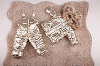 Детский Зимний комбинезон с натуральным мехом ( куртка+ комбинезон) на рост 80-86, 86-92,и 920-98