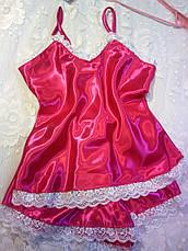 Пижама женская из атласа, фото 2