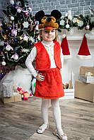 Детский карнавальный костюм Микки маус для девочки