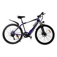 Електровелосипед Rover Cross 2 Purple