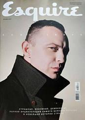 Esquire Эсквайр журнал №12 (164) декабрь 2019
