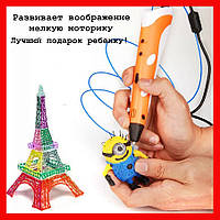 3D Ручка с подставкой+ пластик в комплекте