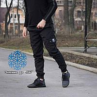Теплые зимние мужские карго штаны Rextim Criminal Winter