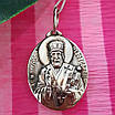 Серебряный кулон Святой Николай  - Ладанка из серебра Николай Чудотворец, фото 5
