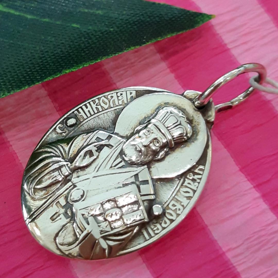 Серебряный кулон Святой Николай  - Ладанка из серебра Николай Чудотворец