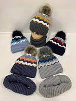Подростковые вязаные шапки на флисе со снудом оптом для мальчиков, р.52-54, Ambra (Польша), фото 1