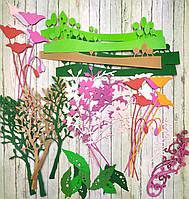 """Набор вырубки из плотного картона """"Растения"""", 34 элементов"""