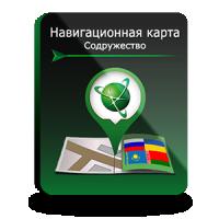 Навигационные карты «Содружество» для программы «Навител Навигатор»