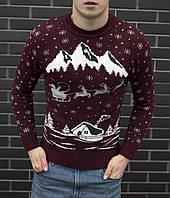 Мужской свитер с оленями бордовый новогодний