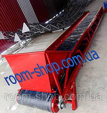 Стрічковий транспортер (навантажувач) ширина 200 мм довжина 3 м., фото 3