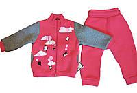 Детский утепленный костюм спортивный для девочки р 80 см