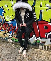 Зимняя парка мужская FULL BLACK 2019 Off White черная