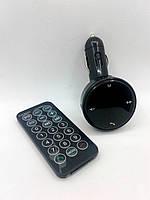 FM модулятор FM-S15BT (bluetooth, 2 USB, кнопка ответа)