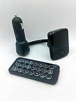 FM модулятор FM-S12ВТ (bluetooth, 2 USB, кнопка ответа, MP3)