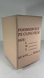 Коробка из гофракартона (34*34*34) (100 шт)