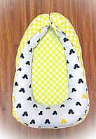 Кокон - гнездышко для новорожденных деток  Микки (желтый)