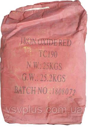 Пигмент бордовый железоокисный Tongchem TC190 сухой Китай 25 кг, фото 2