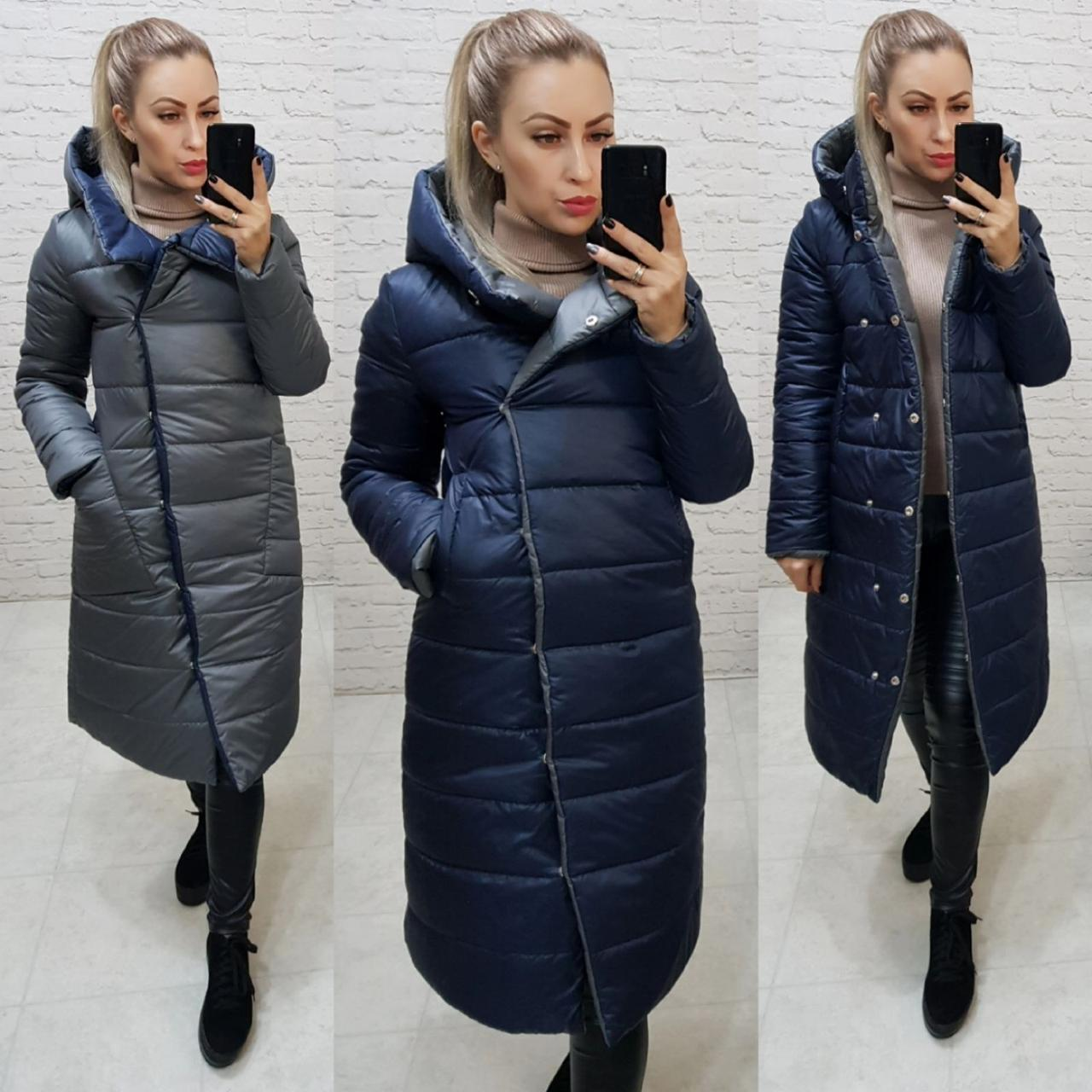 Куртка двустороняя евро-зима  с капюшоном арт. 1007 темно-синий/ серый 1007