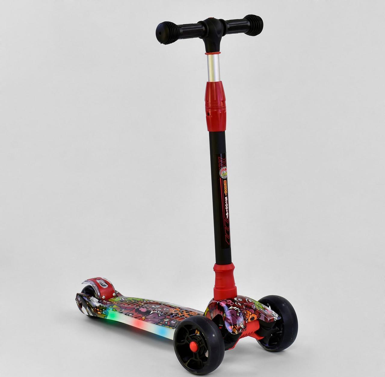 Детский самокат MAXI Best Scooter. Графити Красный . Светящаяся  платформа и колеса!
