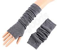 Митенки. Длинные перчатки без пальцев Темно-серые