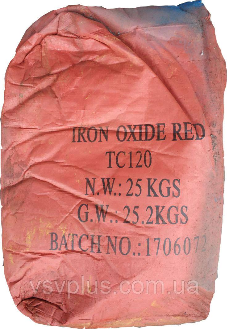 Пігмент світло-червоний залізоокисний Tongchem TC120 сухий Китаю 25 кг