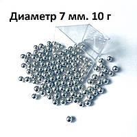 Шарики, бусины на десерты серебро зеркальный (Диаметр 7 мм. 10 г)