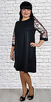 Платье для  полных  новинка стильное, модное Монро  размеров от 52 до 58 купить