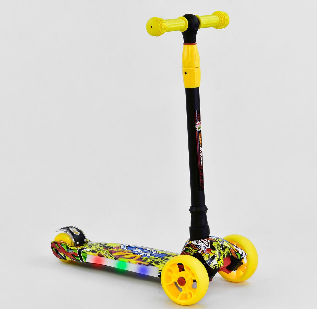 Детский самокат MAXI Best Scooter. Желтый Хип-Хоп . Светящаяся  платформа и колеса!