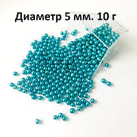 Шарики, бусины на десерты голубой зеркальный (Диаметр 5 мм. 10 г)