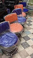 Стул для мастера со спинкой на колесиках, регулир.высота 48-63см, цвета синий, черный, белый, оранжевый, фото 1