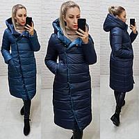 Куртка двустороняя евро-зима  с капюшоном арт. 1007 темно-синий/ джинс  1007