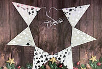 Праздничная гирлянда / Звезды  на треугольниках, 230 см