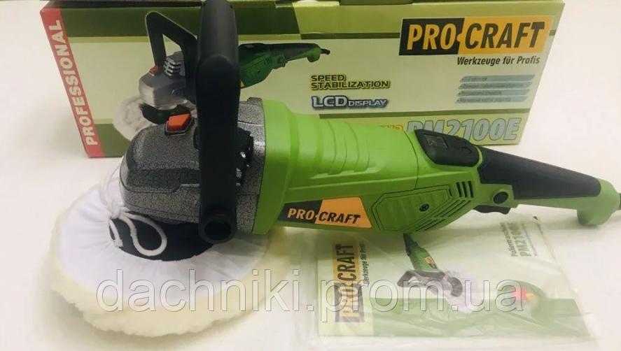 Полировальная машина ProCraft PM2100 Е (LSD дисплей,констант.электроника)