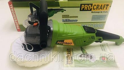 Полировальная машина ProCraft PM2100 Е (LSD дисплей,констант.электроника), фото 2
