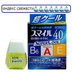 Lion Smile 40 EX Super Cool супер освежающие капли для глаз с витаминами A, E и B6