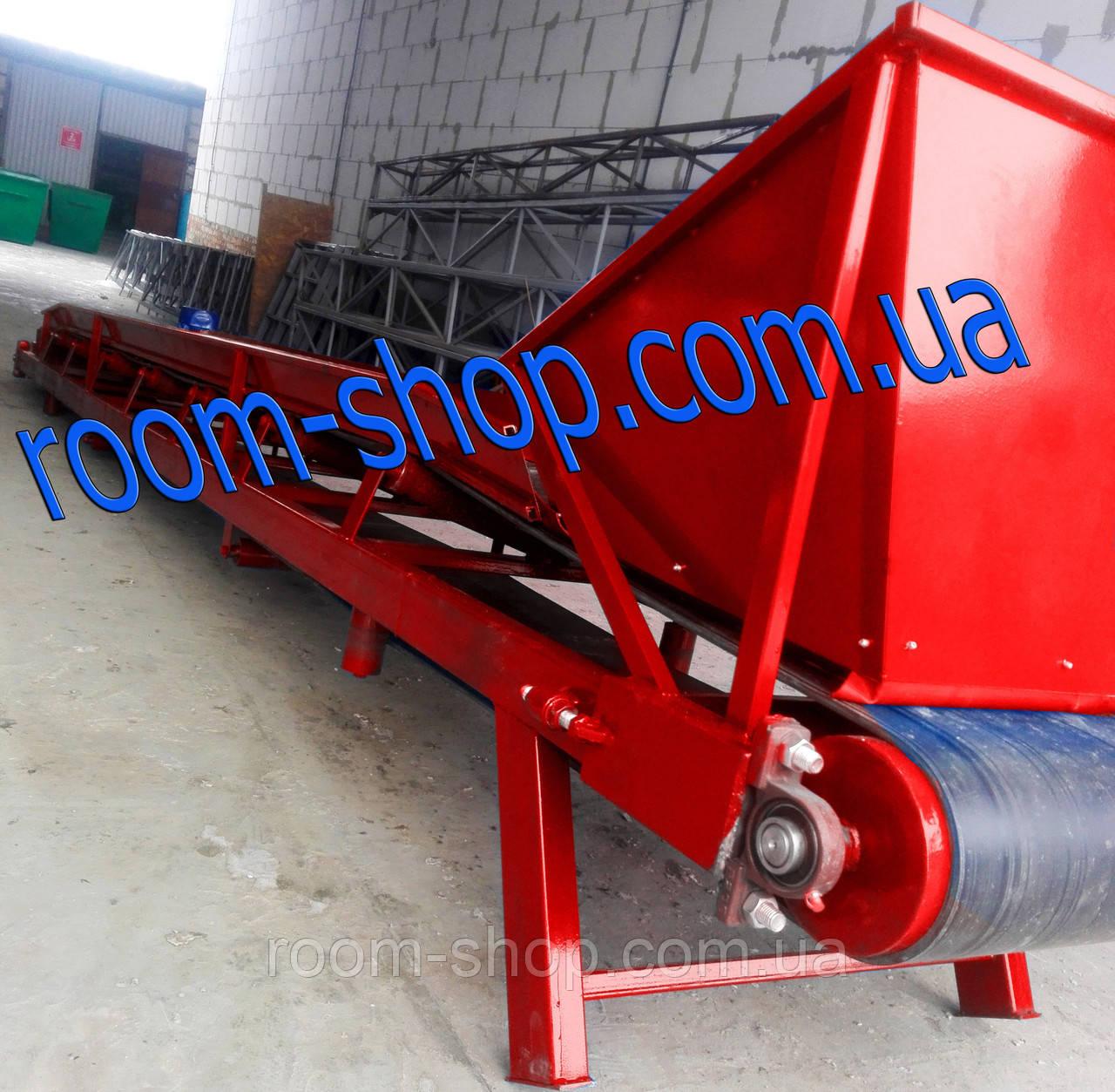Ленточный транспортер (стрічковий конвеєр) ширина 200 мм длинна 4  м.