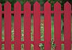 Маленький декоративный заборчик LNK 70 см, фото 4