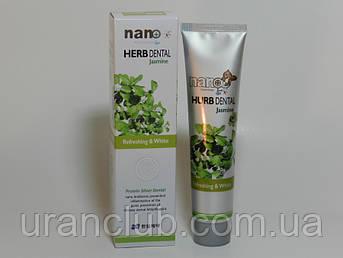 Зубные пасты серии Herb Dental Nano с серебром и натуральными экстрактами трав Жасмин, 160 г