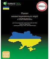 Навител Навигатор 5 Украины i6/HDi