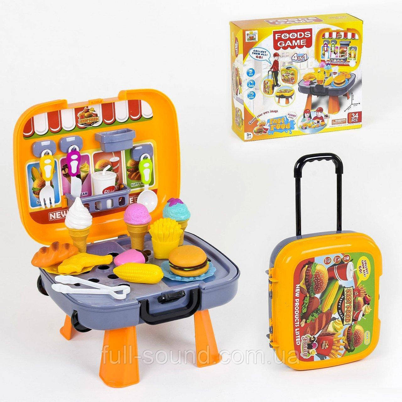 Игровой набор фаст фуд с чемоданом