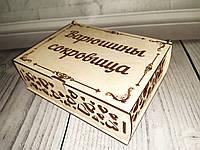 Подарочная именная шкатулка для бижутерии. Именная коробка., фото 1