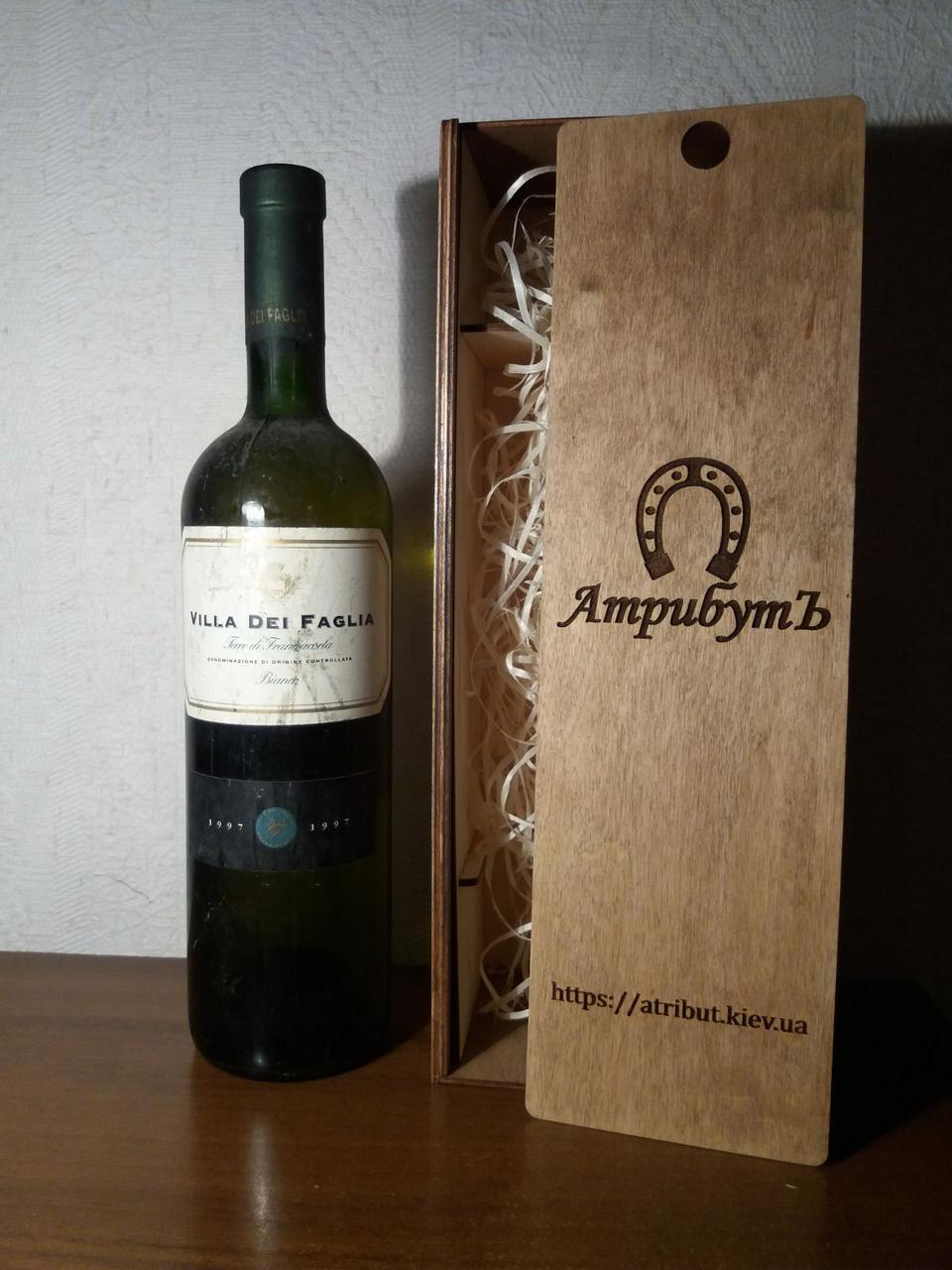 Вино 1997 года Terre di Franciacorta  Италия белое