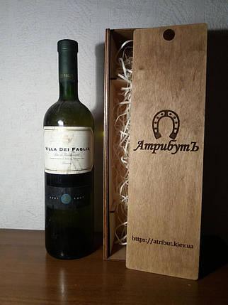 Вино 1997 года Terre di Franciacorta  Италия белое, фото 2